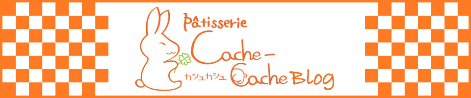 patisserie Cache Cache Blog